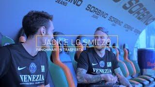 Panchinari in trasferta - VENEZIA FC vs FROSINONE