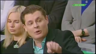 Евгений Понасенков устроил неповторимое ШОУ на НТВ