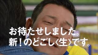 キリンビール http://www.kirin.co.jp/ キリンビール ...
