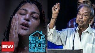 """Iruttu la Kuruttu Kuththu na Dhaan..."" - Sangili Murugan Funny Speech on IAMK"