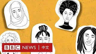 非洲女性站起來:回顧2019年改變社會的女士- BBC News 中文