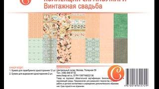 Обзор бумаги от C.h.e.a.p.-art.