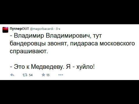 """Песков о словах Путина, что он """"несет пургу"""": """"Я никогда собственное мнение не излагаю"""" - Цензор.НЕТ 3840"""
