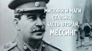 Экстрасенс Ирина Предит, в передаче Истина где-то рядом