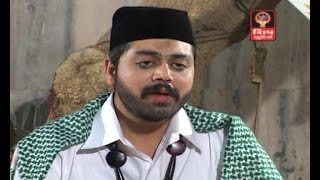 "Video 786-""SHAHADAT E HAJI PIR ""
