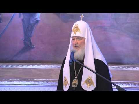 Патриарх Кирилл о встрече с папой римским.