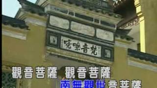 Cantonese Buddha Song video6