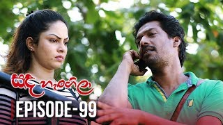 Sanda Hangila | Episode 99 - (2019-05-21) | ITN Thumbnail