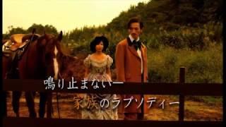 2017年1月劇場公開映画 「さざ波ラプソディー」 出演…市來玲奈・廣瀬大...