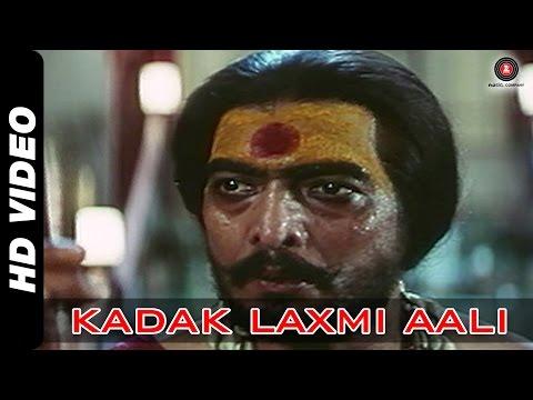 Kadak Laxmi Aali | Yeshwant 1996 | Nana Pathekar | Music By A R Rahman