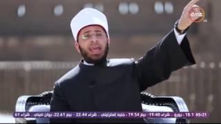 رؤى - حلقة الجمعة 24-3-2017 مع الشيخ أسامة الازهرى   عنوان الحلقة ( أنا )