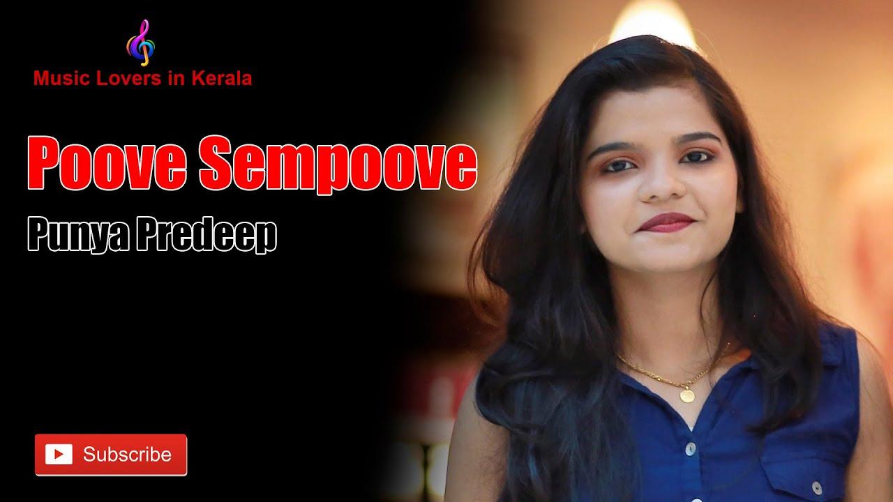 Download പൂവേ സെമ്പൂവേ /poove sempoove/Punya Predeep