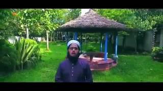 বাড়ি ওয়ালা নাইরে বাড়ি % ইসলামী সংগীত