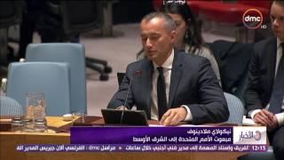 الأخبار - مبعوث الأمم المتحدة إلى الشرق الأوسط : إسرائيل لم تتخذ خطوات لوقف بناء المستوطنات