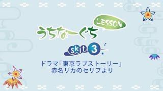 http://www.okinawa-familymart.jp/article/archive.html/6492 【解説】...