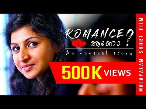 new malayalam short film romance aano 2018 romantic comedy film bichudas malayalam film movies full feature films cinema kerala hd middle   malayalam film movies full feature films cinema kerala hd middle