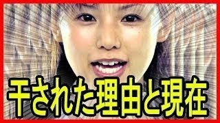 【衝撃事実】小西真奈美、干された理由がヤバ過ぎる!驚きの性格も…そし...