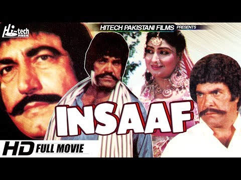 INSAAF (FULL MOVIE) SULTAN RAHI, ANJUMAN & MUSTAFA QURESHI - OFFICIAL PAKISTANI MOVIE thumbnail