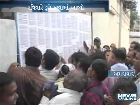 ahmedabad : gujarat housing board