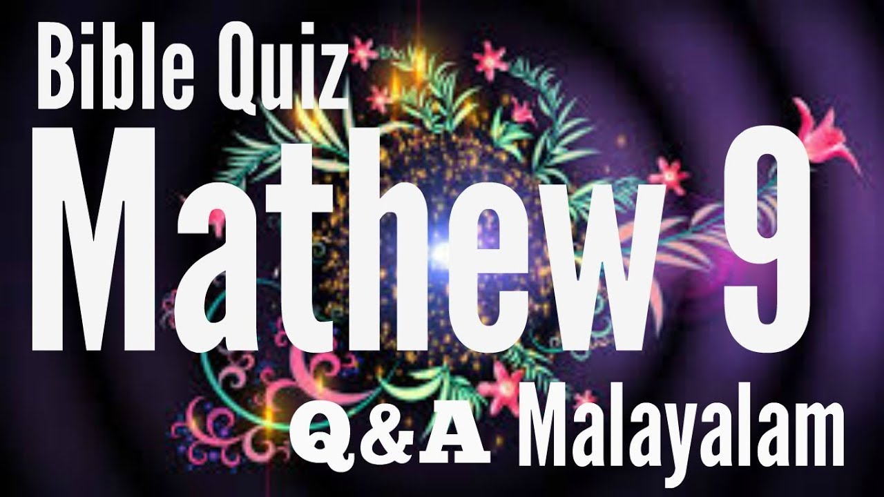 Bible Quiz Malayalam | മത്തായി 9 | Logos Quiz 2017 | Matthew 9 | Q & A