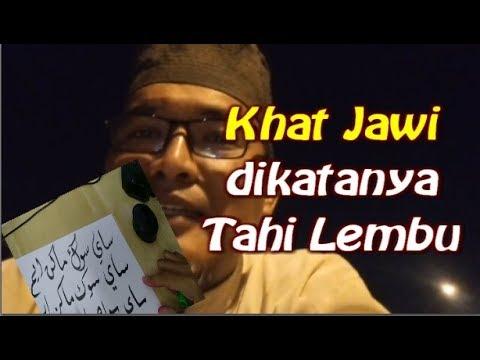Kenapa Bangsa Dap takut dengan Khat Jawi