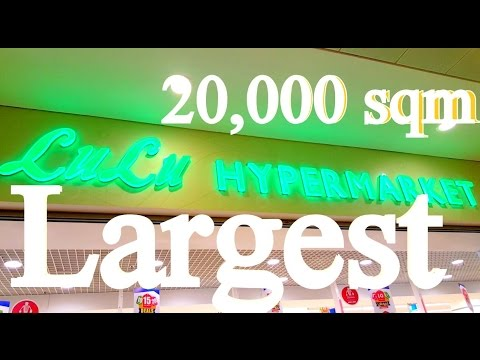 Largest LULU Hypermarket in UAE | Capital Mall |Abu Dhabi, UAE | I Have Been There