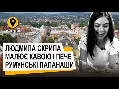 Суспільне Буковина: