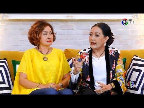 ติ๋ว อรสา - ป๋อง พิมพ์แข - วันที่ 20 Jul 2018