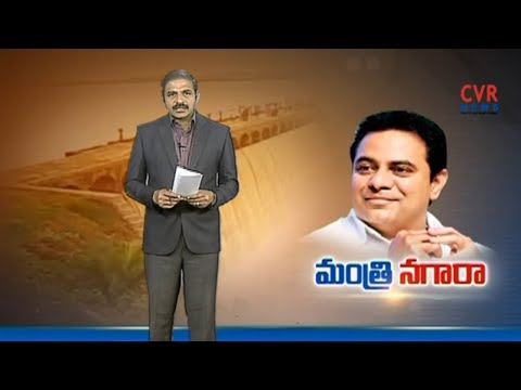 IT Minister KTR Hyderabad City Tour Today : Inaugurate Development Works In City | Highlights | CVR