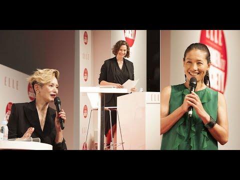 働く女性向けイベント「ELLE WOMEN in SOCIETY 2018」をダイジェストで振り返り!