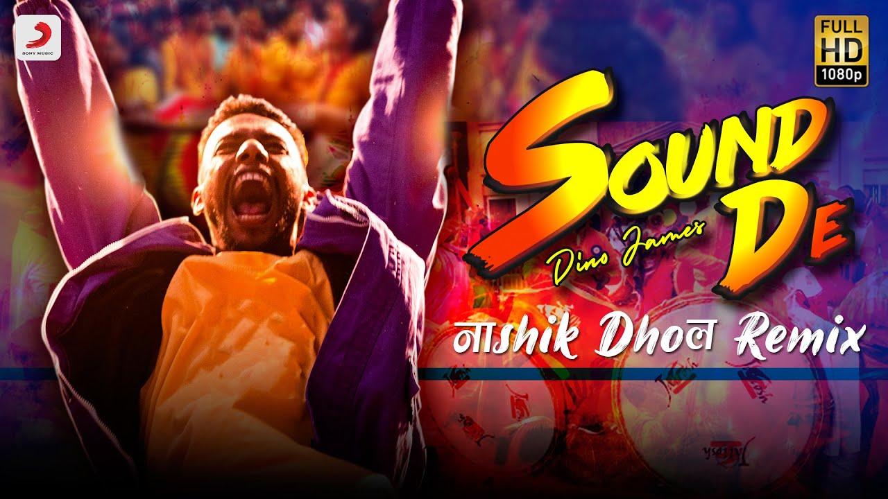 Sound De Nashik Dhol Remix | @Dino James  | @DJ RINK