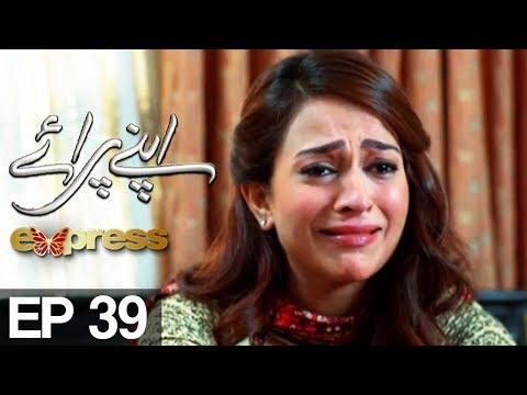 Apnay Paraye - Episode 39 - Express Entertainment
