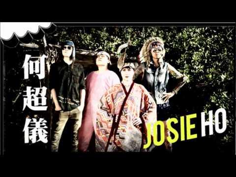 [BiteTunes] 何超儀 (Josie Ho) - 標準太太