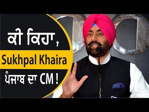 ਕਿਸਨੇ ਐਲਾਨਿਆ Khaira ਨੂੰ Punjab ਦਾ CM ?