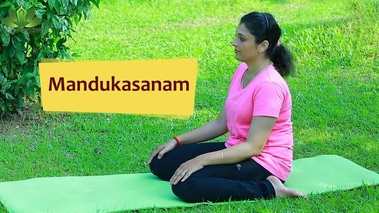 Yoga For Beginners - Mandukasanam by Yogarogyam | English