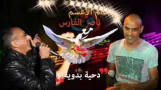 دحية بدوية   سالم و معين الأعسم و ناصر الفارس من مهرجان رنتيس