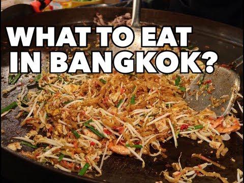 THAILAND FLOG (FOOD VLOG)