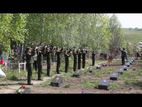 Панихида на городском кладбище І 9 мая 2018 год І Вольск