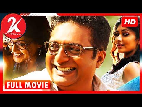 Un Samayal Arayil   Tamil Full Movie   Prakash Raj   Sneha   Urvashi   Tejus