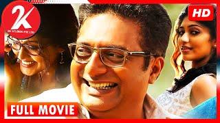 Un Samayal Arayil | Tamil Full Movie | Prakash Raj | Sneha | Urvashi | Tejus