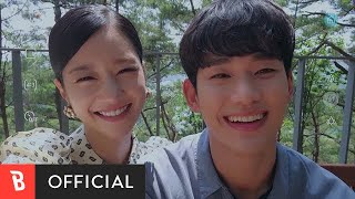 Download lagu [M/V] CHEEZE(치즈) - Little by little(너라서 고마워)