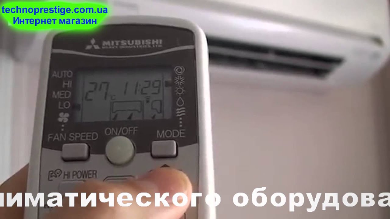 Купить кондиционеры mitsubishi heavy всех типов вы можете у нас. Фирменный магазин. Продажа. Установка. Гарантия 3 года. Каталог. Цены. Фото. Телефон в москве: +7 (495) 221-41-04.