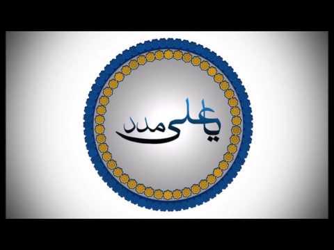 Convert & Download New Manqabat Maula Ali 2018 - Asad Raza