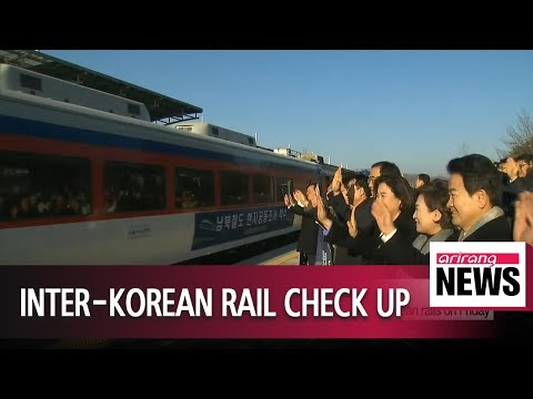 South Korean researchers leave for joint on-site survey of North Korean rails