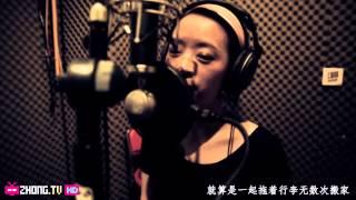 Chinese Hip Hop Chengdu Rap : 饶舌/成都说唱 - Good Friend TNT-蓉城盐帮