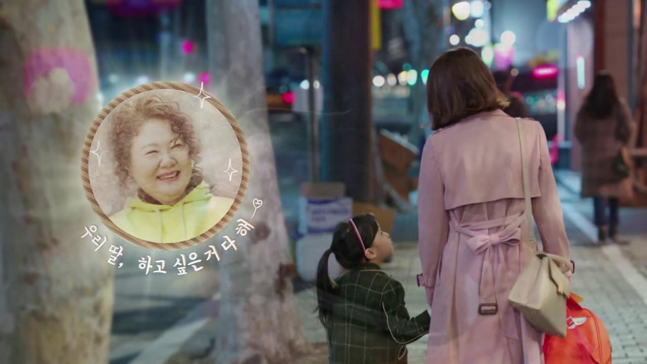 Jtbc datant seul Eun Ji