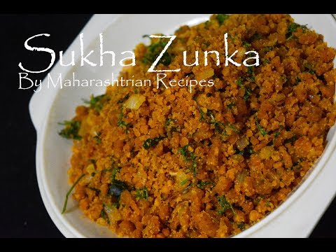 Sukha Zunka Recipe | MAHARASHTRIAN RECIPES | MARATHI RECIPES
