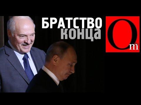 Лукашенко возглавит Россию и Беларусь? Судьба Союзного государства