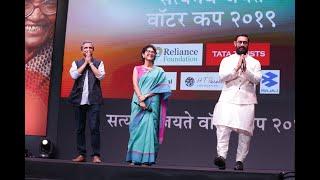 Satyamev Jayate Water Cup 2019 Award Ceremony (Full Episode)   पुरस्कार सोहळा २०१९   Eng. Subtitles