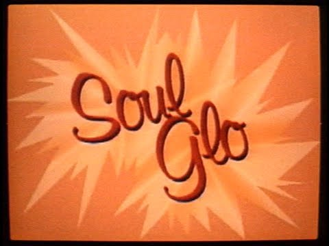 Coming To America Soul Glo Commercial Full Video Youtube